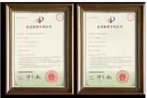 实用新xing专利证书