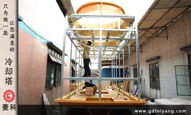 lkn系列玻璃钢方型冷却塔结构特点