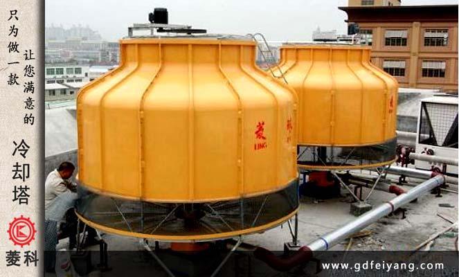 对于一种结构已定的冷却塔而言,它的出口水温是由建筑冷负荷及室外湿球温度决定的,水可能被冷却的最低温度为当时室外空气的湿球温度。   随着过渡季和冬季的到来,室外湿球温度逐渐下降,相对湿度降低,冷却塔出口水温也随之下降。而此时,建筑冷负荷不断下降,湿负荷不断减少,适当提高冷水温度,减少其除湿能力,完全能满足空调系统舒适性的要求。若此时冷却水出口水温与空调末端所需冷水水温相吻合,就为冷却塔供冷的应用提供了可能的条件。