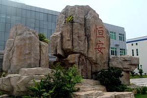 湖nan恒安集tuan200吨圆形标zhun型gong业冷却塔案例