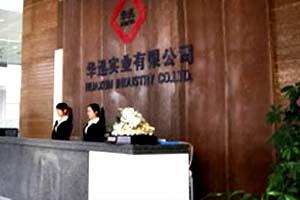广donghua讯shi业有xian公司500吨圆形标zhun冷却塔案例
