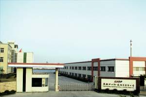 中山广兴fang织印染有xian公司3200吨混凝土冷却塔案例